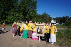 24 мая 2014 года-День памяти святых Кирилла и Мефодия