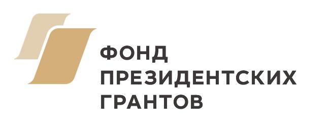 """Проект """"Поверь в себя"""" - победитель Фонда президентских грантов"""